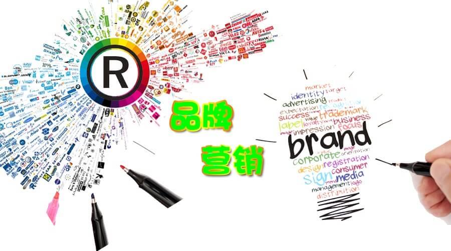 """品牌营销,需要 """"常理"""" ,更要 """"非常理""""-麦芽"""