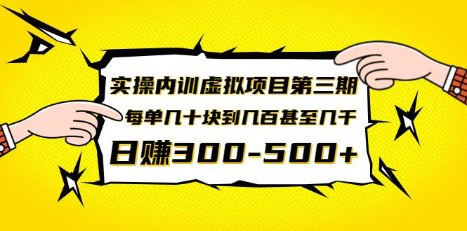 1593670369-168124bf9667d5d